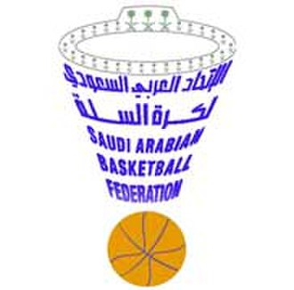 Saudi Arabia national basketball team - Image: Saudi Basketball Federation