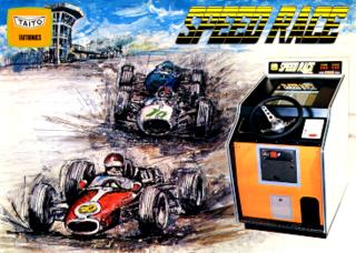 <i>Speed Race</i> 1974 racing video arcade game