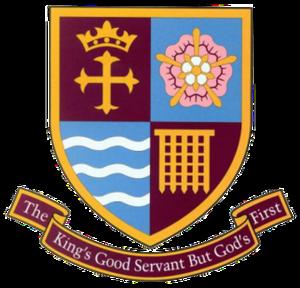 St Thomas More Catholic School, Eltham - Image: St Thomas More Catholic School, Eltham