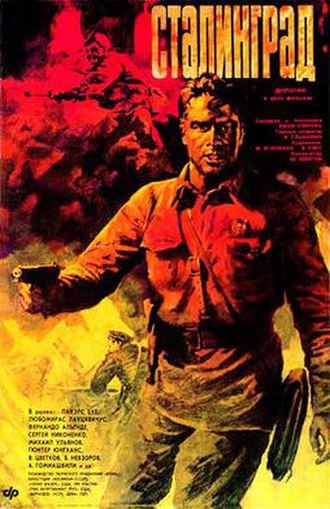 Stalingrad (1990 film) - Original film poster