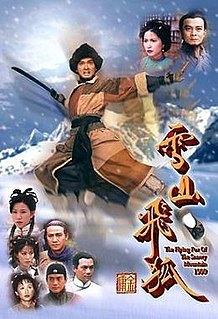 <i>The Flying Fox of Snowy Mountain</i> (1999 TV series) 1999 TV series
