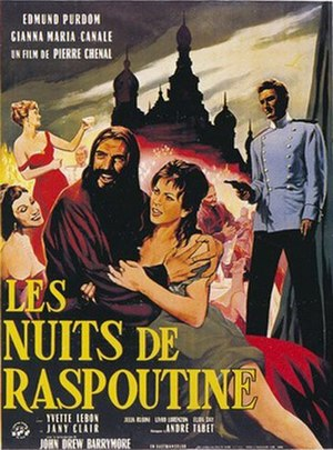The Night They Killed Rasputin - Image: The Night They Killed Rasputin poster