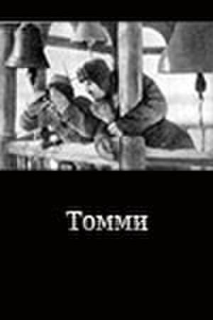 Tommy (1931 film) - Image: Tommy (1931 film)