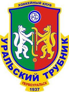 Uralsky Trubnik