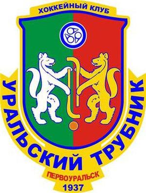 Uralsky Trubnik - Image: Uralsky Trubnik logo