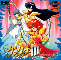 Picture of a game: Valis III