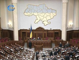 2007 Ukrainian political crisis - Meeting of Verkhovna Rada on 11 April 2007: the empty seats to the left are allocated for the Opposition.