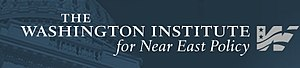 The Washington Institute for Near East Policy - Image: Winep logo