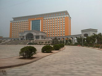 Changyi, Shandong - No. 1 High School, also known as 一中 (pinyin: yi 1 zhong 1) in Changyi City. Approximately 7,000 students attend the school as of 2012
