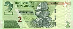 Zimbabwean 2 dollar bond notes.jpg