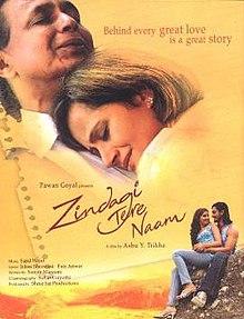 Zindagi Tere Naam (2012) SL YK - Mithun Chakraborty, Ranjeeta, Dalip Tahil, Goldy, Supriya Karnik