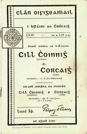1939 All-Ireland Senior Hurling Championship Final - Image: 1939 All Ireland Senior Hurling Championship Final programme