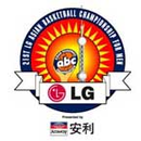 Official logo of the 2001 ABC Championship
