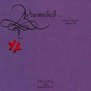 Adramelech: Book of Angels Volume 22 - Image: Adramelech Book of Angels Volume 22