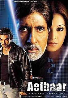 Aetbaar (2004) SL YT - Amitabh Bachchan, John Abraham, Bipasha Basu and Supriya Pilgaonkar