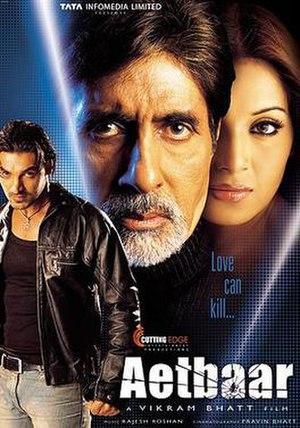 Aetbaar - Movie poster for Aetbaar