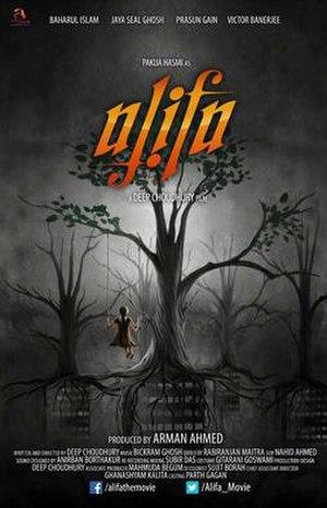 Alifa - Image: Alifa