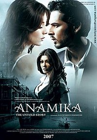 Anamika (2008 film)