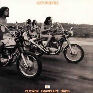 Anywhere (Flower Travellin' Band album) - Image: Anywhere (Flower Travellin' Band album)