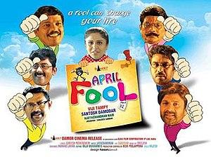 April Fool (2010 film)