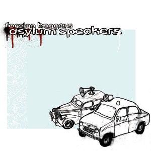 Asylum Speakers - Image: Asylumspeakers