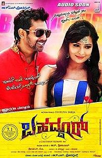 <i>Bahaddur</i> 2014 film by Chetan Kumar