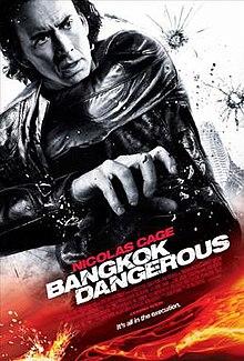 Bangkok danĝera 2008 poster.jpg