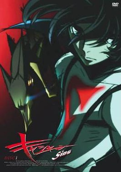 Picture of a TV show: Casshern Sins