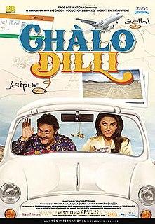 <i>Chalo Dilli</i> 2011 film