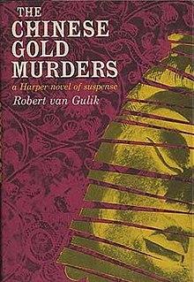 Ĉina Gold Murders1.jpg