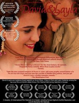 David & Layla - Film poster