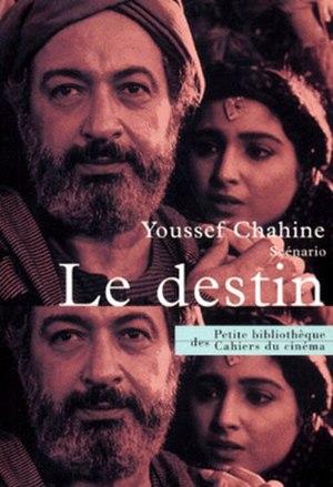 Destiny (1997 film) - Image: Destiny Film Poster