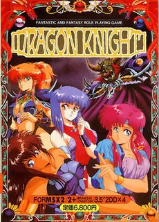 <i>Dragon Knight</i> (video game) 1989 video game