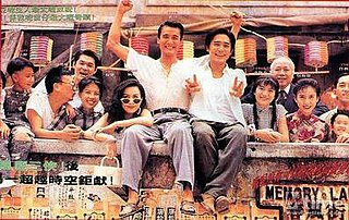 <i>He Aint Heavy, Hes My Father</i> 1993 film by Peter Chan