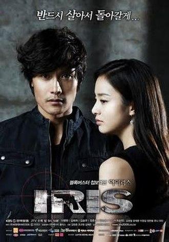 Iris (TV series) - Promotional poster