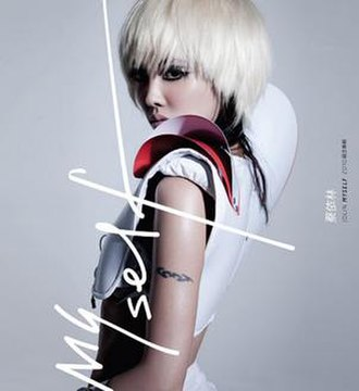 Myself (album) - Image: Jolin myself