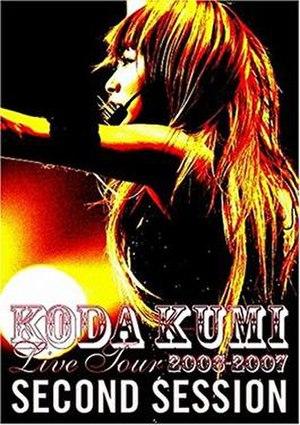 Koda Kumi Live Tour 2006–2007 Second Session - Image: Koda Kumi Live Tour 2006 2007 Second Session