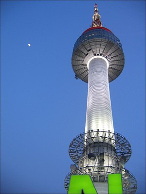 N Seoul Tower - The N Seoul Tower in Seoul, South Korea, on March 9, 2006.