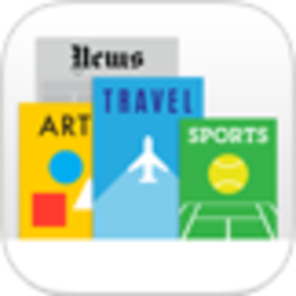 Newsstand (software) - The Apple Newsstand logo