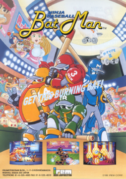 European arcade flyer of Ninja Baseball Bat Man.