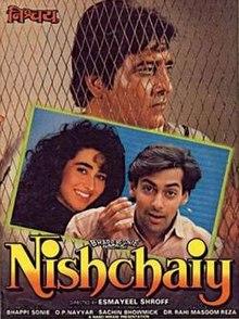 Nishchaiy movie