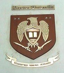 Preston University (Pakistan) crest.jpg