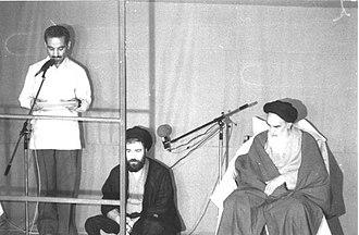 Mohammad-Ali Rajai - Rajai, Ahmad, and Ruhollah Khomeini