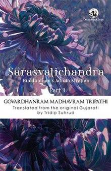 Saraswatichandra gujarati pdf novel