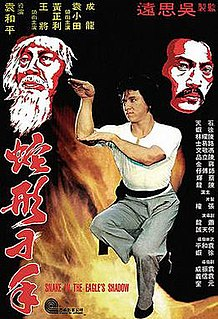 <i>Snake in the Eagles Shadow</i> 1978 film by Yuen Woo-ping