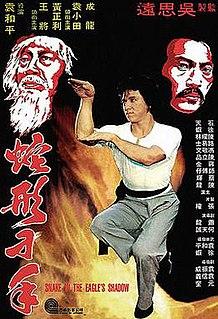 1978 film by Yuen Woo-ping