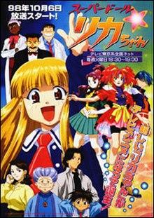 Michiko Neya Wikivisually
