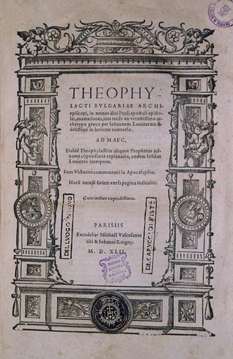 Theophylact of Ohrid - Titlepage of a 16th-century Latin translation of Theophylact's bible commentaries