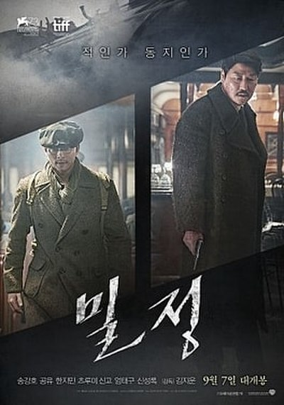Picture of a movie: The Age Of Shadows
