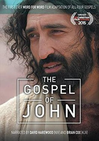 The Gospel of John (2014 film) - Image: The Gospel of John (2015 film)